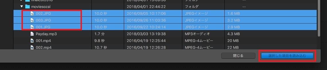 メディアを読み込む 動画編集ソフトiMovie'13(ver10)