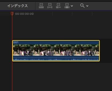 タイムライン拡大縮小ボタン 解説動画編集ソフトFinal Cut Pro X