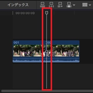 動画を分割する方法 動画編集ソフトFinal Cut Pro X