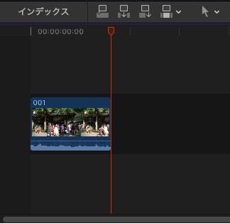 動画を削除する方法 動画編集ソフトFinal Cut Pro X