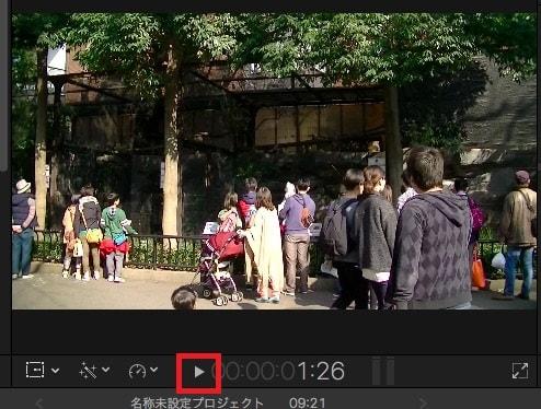 タイムラインを再生する方法 動画編集ソフトFinal Cut Pro X