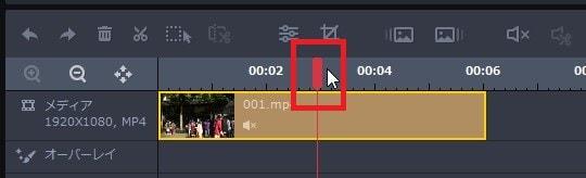 タイムラインの位置指定 動画編集ソフトGOM Mix Pro