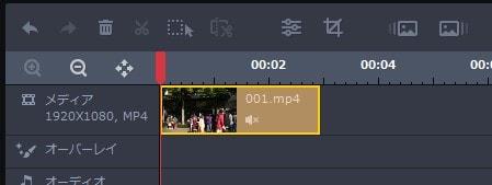 動画の削除方法 動画編集ソフトGOM Mix Pro