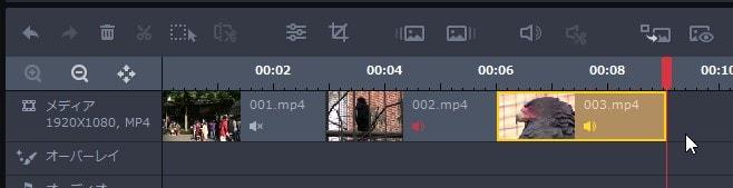 タイムラインに動画を追加挿入 動画編集ソフトGOM Mix Pro