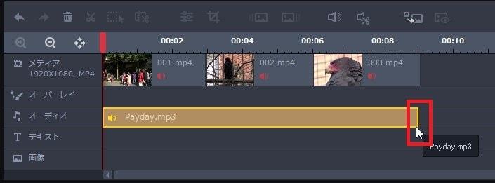 BGM音楽ファイルを編集する方法 動画編集ソフトGOM Mix Pro