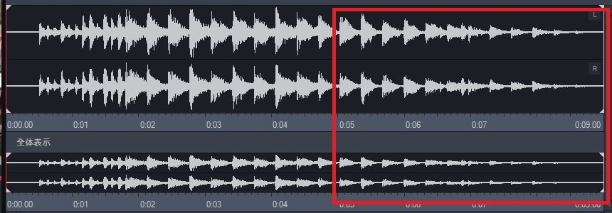 BGM音楽ファイルをフェードインアウトさせる方法 動画編集ソフトGOM Mix Pro