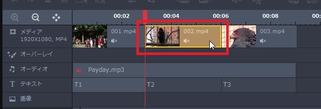 トランジション適用ファイルの選択 動画編集ソフトGOM Mix Pro