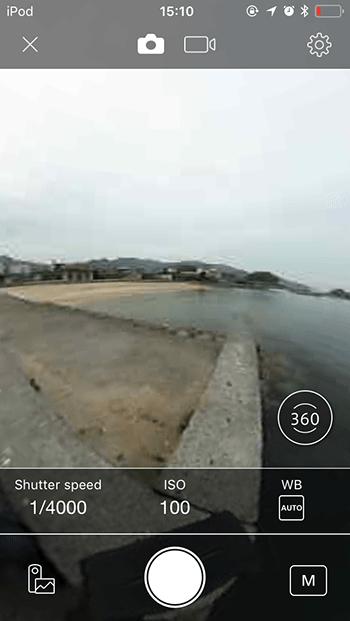 撮影アプリ画面 RICOH THETA(シータ) SC