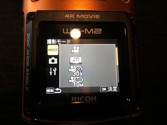 RICOH WG-M2設定画面 アクションカメラ