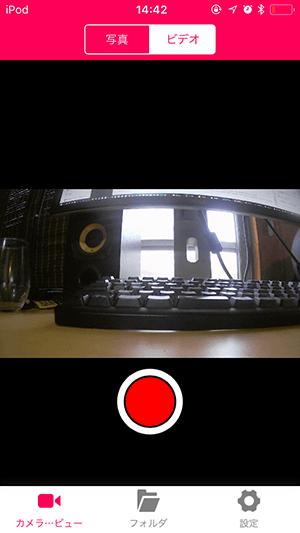 MUSON4用アプリLIVE DV アクション・ウェアラブルカメラ