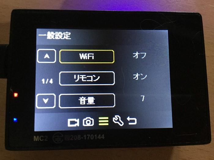 MUSON4用WiFi接続モード アクション・ウェアラブルカメラ