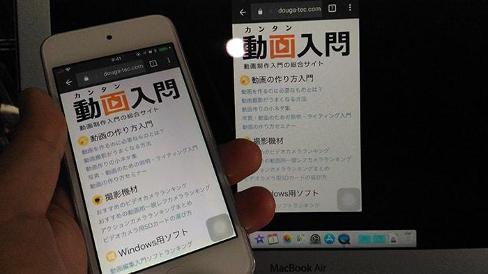 iPhoneの画面 iPhoneの画面を録画する方法