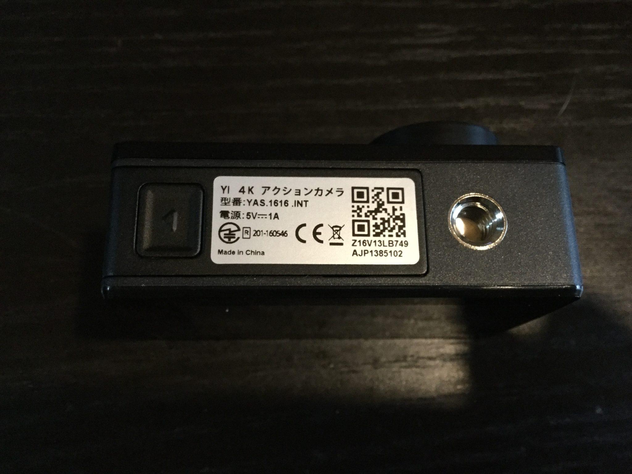 底面ネジ穴 YI 4Kアクションカメラ