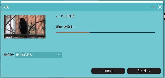 動画編集ソフト Filmora(フィモーラ) プロジェクトの変換