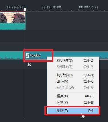 動画編集ソフト Filmora(フィモーラ) 音楽ファイルの削除
