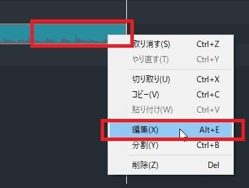 動画編集ソフト Filmora(フィモーラ) 音楽ファイルの編集