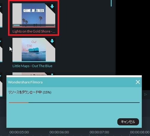 動画編集ソフト Filmora(フィモーラ) 動画ファイルの音楽をダウンロード