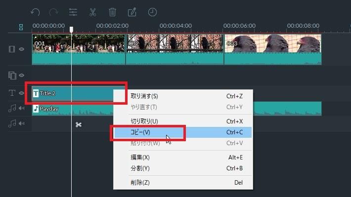 動画編集ソフト Filmora(フィモーラ)のテキストテロップクレジットのコピー
