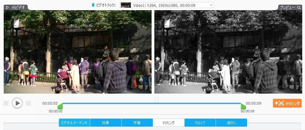トリミング画面 動画変換・編集ソフトVideoProc
