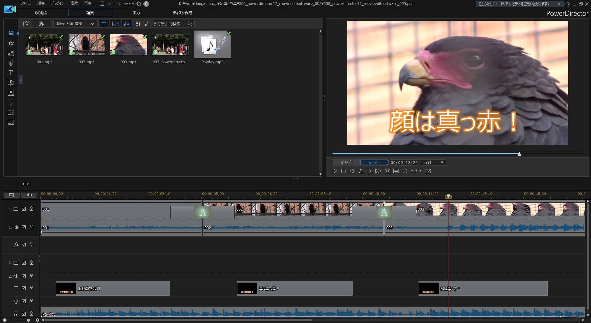 舊 版 movie maker