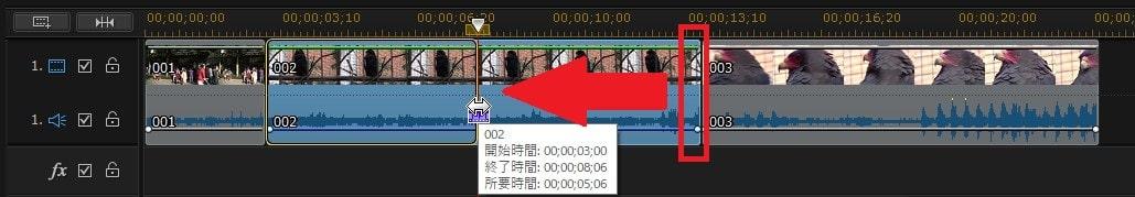 タイムラインへの複数動画の編集 PowerDirector17の使い方