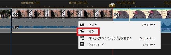 動画位置の変更 PowerDirector17の使い方