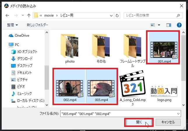 メディアの読み込み方法 DaVinci Resolve動画編集ソフト