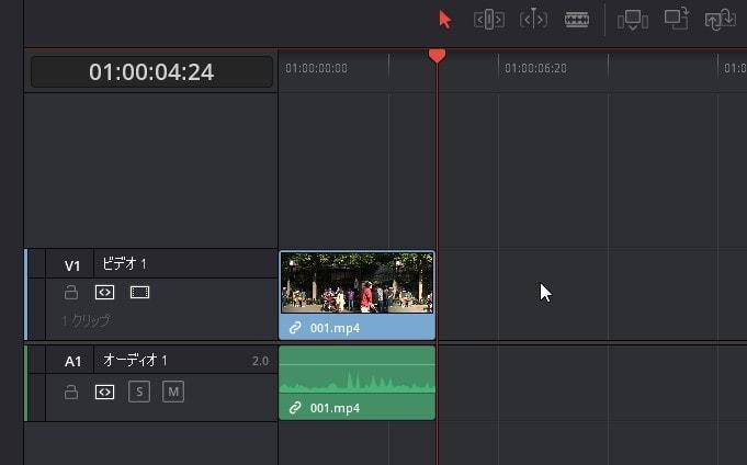 動画を分割カット編集する方法 DaVinci Resolve動画編集ソフト