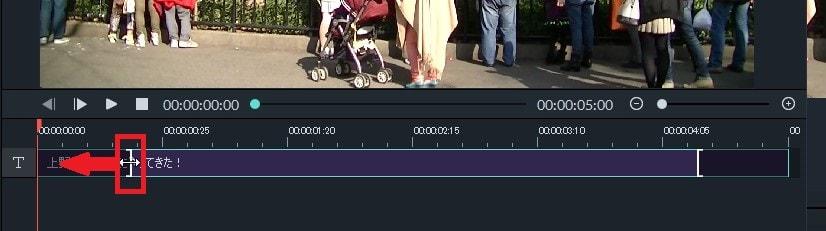 タイトル(テキストテロップ)のアニメーションを削除する方法 動画編集ソフト Filmora9(フィモーラ)