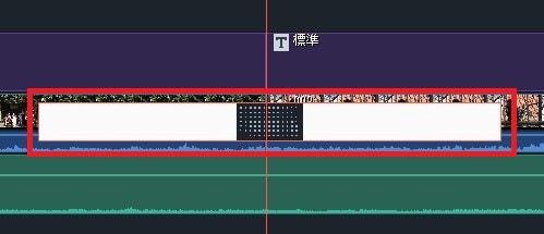 タイムラインに挿入したトランジション 動画編集ソフト Filmora9(フィモーラ)