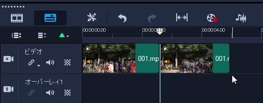 動画を2つに分割する方法 動画編集ソフトCorel VideoStudio 2019