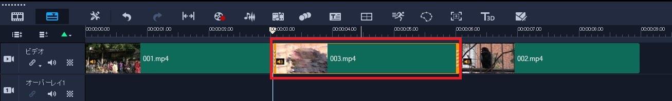 タイムラインの動画の位置を変更する方法 動画編集ソフトCorel VideoStudio 2019