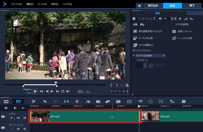 音量調整する方法 動画編集ソフトCorel VideoStudio 2019