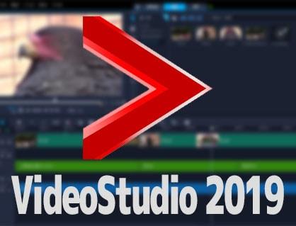 動画編集ソフトCorel VideoStudio 2019