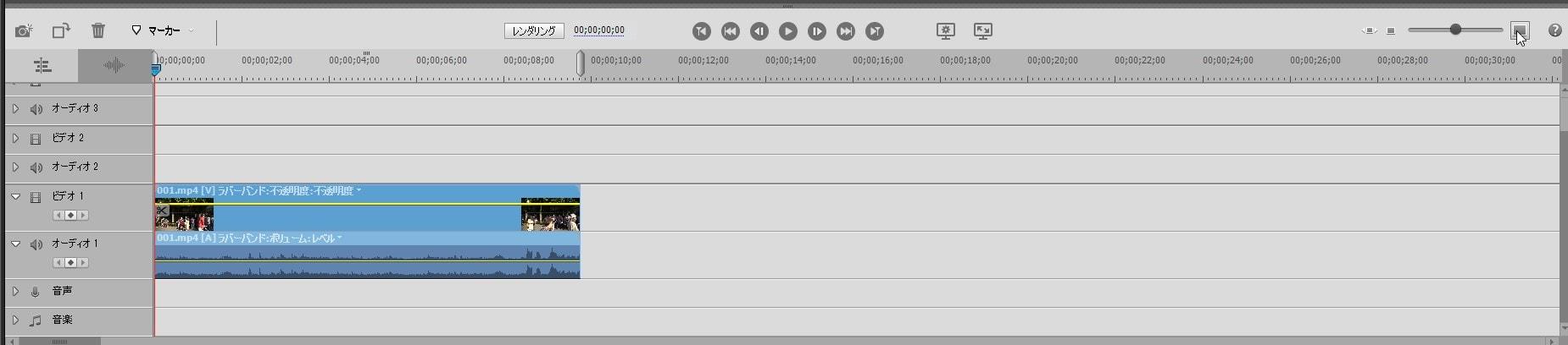 タイムラインを拡大縮小表示する方法 Adobe Premiere Elements2019の使い方(1) 機能の紹介 動画編集ソフト アドビプレミアエレメンツ入門