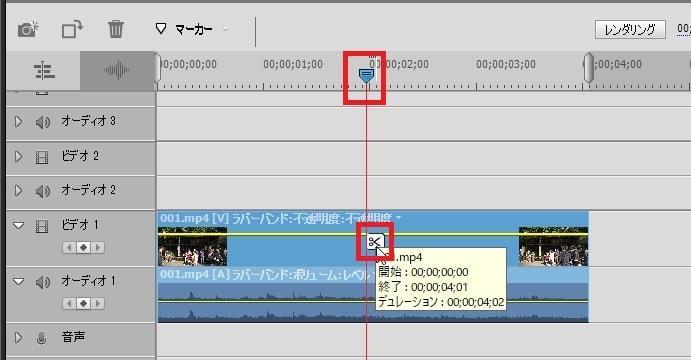 動画ファイルを分割する方法 Adobe Premiere Elements2019の使い方(1) 機能の紹介 動画編集ソフト アドビプレミアエレメンツ入門