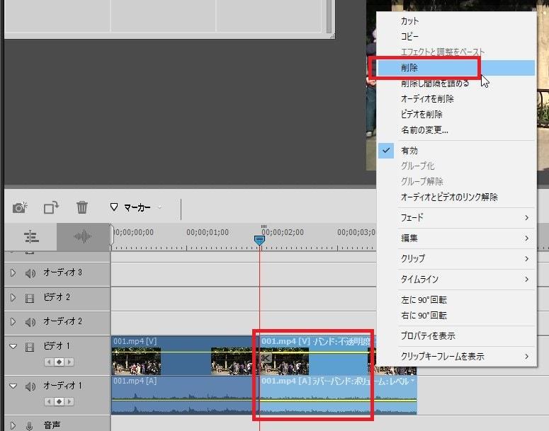 動画ファイルを削除する方法 Adobe Premiere Elements2019の使い方(1) 機能の紹介 動画編集ソフト アドビプレミアエレメンツ入門