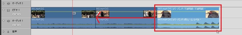 タイムライン内の動画ファイルの位置を変更する方法 Adobe Premiere Elements2019の使い方(1) 機能の紹介 動画編集ソフト アドビプレミアエレメンツ入門