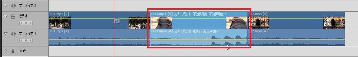 タイムライン内の動画ファイルの位置を変更するする方法 Adobe Premiere Elements2019の使い方(1) 機能の紹介 動画編集ソフト アドビプレミアエレメンツ入門