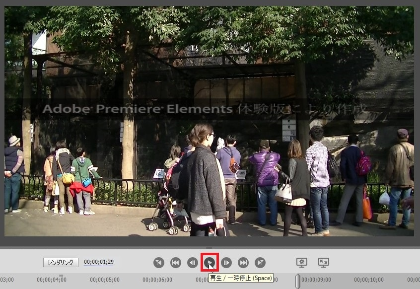タイムライを再生する方法 Adobe Premiere Elements2019の使い方(1) 機能の紹介 動画編集ソフト アドビプレミアエレメンツ入門