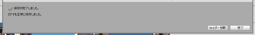 書き出し中 Adobe Premiere Elements2019の使い方(1) 機能の紹介 動画編集ソフト アドビプレミアエレメンツ入門