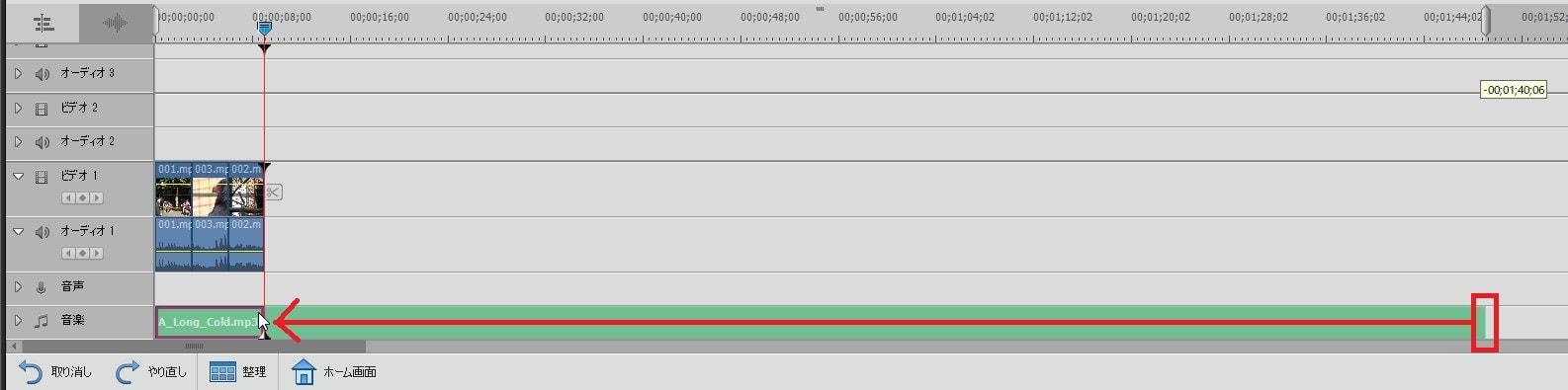 タイムラインのBGM音楽ファイルをカット編集する方法 Adobe Premiere Elements2019の使い方(1) 機能の紹介 動画編集ソフト アドビプレミアエレメンツ入門