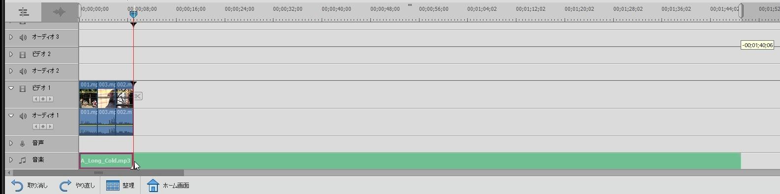 リミックス機能を解除する方法 Adobe Premiere Elements2019の使い方(1) 機能の紹介 動画編集ソフト アドビプレミアエレメンツ入門