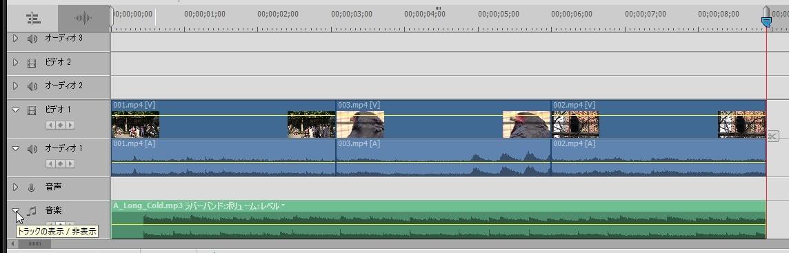 波形を表示する方法 Adobe Premiere Elements2019の使い方(1) 機能の紹介 動画編集ソフト アドビプレミアエレメンツ入門