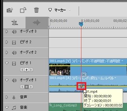 キーフレームを打つ方法 Adobe Premiere Elements2019の使い方(1) 機能の紹介 動画編集ソフト アドビプレミアエレメンツ入門