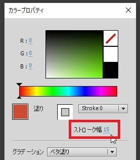 タイトルのストローク幅を変更する方法 Adobe Premiere Elements2019の使い方(1) 機能の紹介 動画編集ソフト アドビプレミアエレメンツ入門