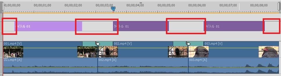 トランジションとタイトル編集のコツ Adobe Premiere Elements2019の使い方(1) 機能の紹介 動画編集ソフト アドビプレミアエレメンツ入門