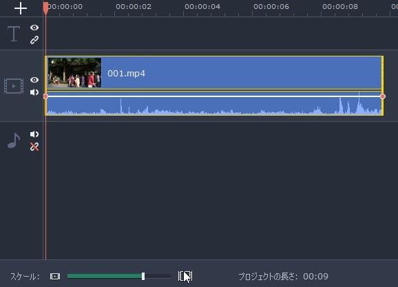 タイムラインを縮小拡大する方法  動画編集ソフトMovavi Video Editor