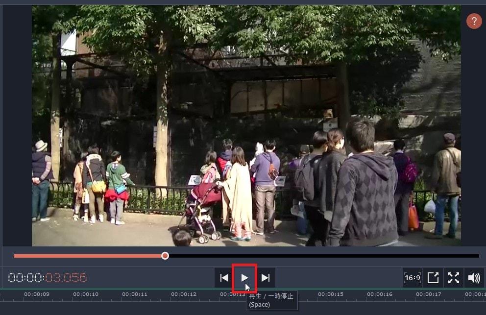 タイムラインの動画を再生する方法  動画編集ソフトMovavi Video Editor