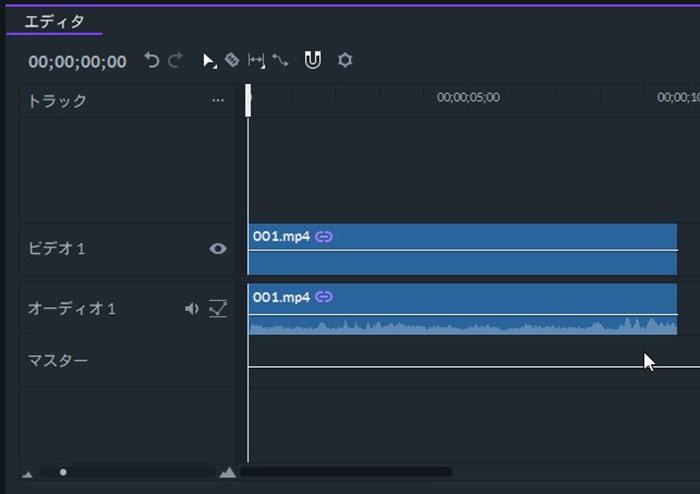 タイムラインの拡大縮小設定 動画編集ソフト フィモーラプロ入門